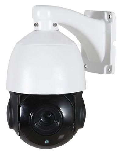 PTZ-Überwachungskamera mit Schwenken, Neigen, Zoomen und 4-Megapixel-Videoauflösung