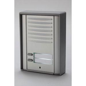 GSM Türsprechstelle