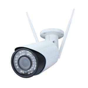 4 MP WLAN Überwachungskamera mit zwei Antennen