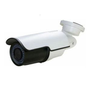 5 MP Wettergeschützte IP Kamera