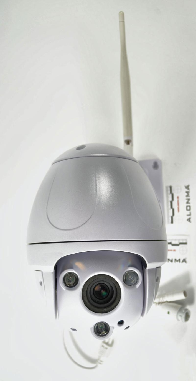 Videoüberwachung | ALARM.de – Sicherheitstechnik