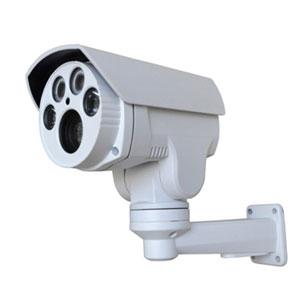 Mini-PTZ-Kamera