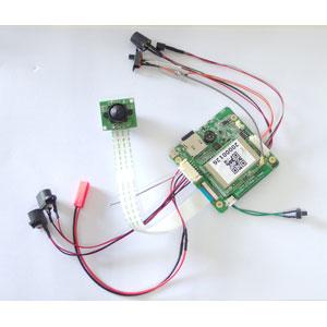PIR-WLAN-Minikamera
