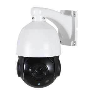 PTZ-IP-Kamera