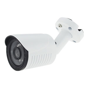 Weitwinkel Überwachungskamera