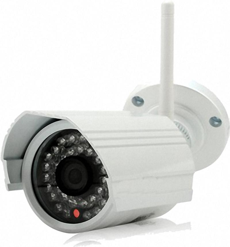 WLAN-IP-Überwachungskamera