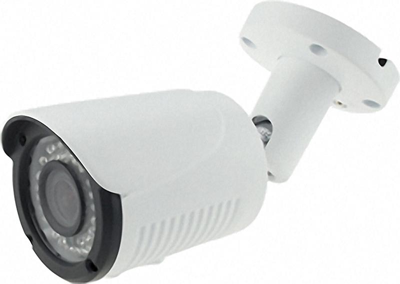 4 MP Außen-Überwachungskamera / Outdoor-IP-Kamera mit hoher Auflösung und IR-Nachtsicht
