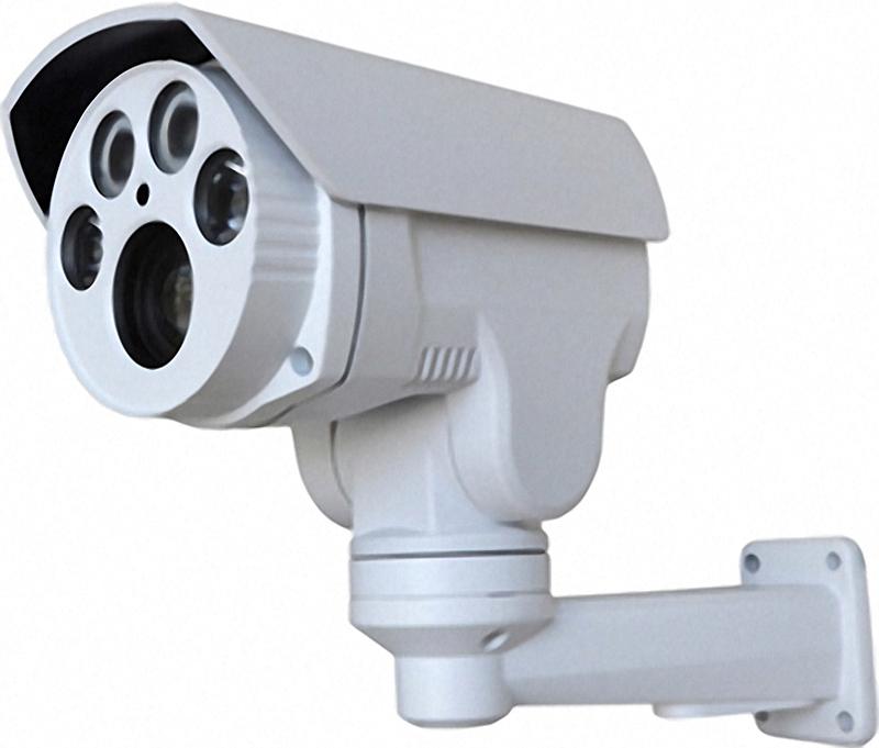 Full HD PTZ Outdoor-Überwachungskamera mit Schwenken, Neigen und Zoomen