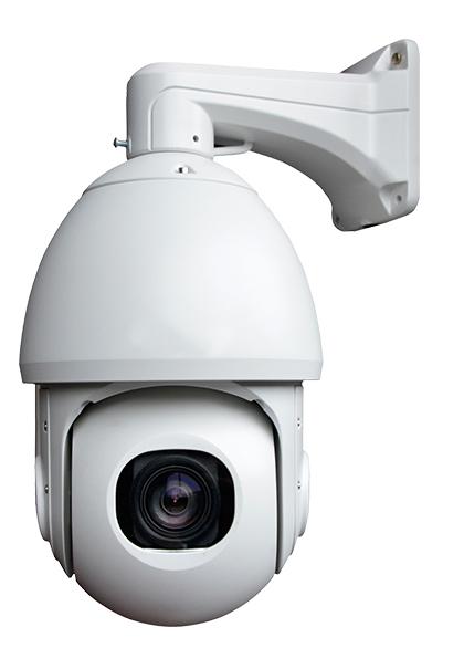 PTZ-IP Überwachnungskamera