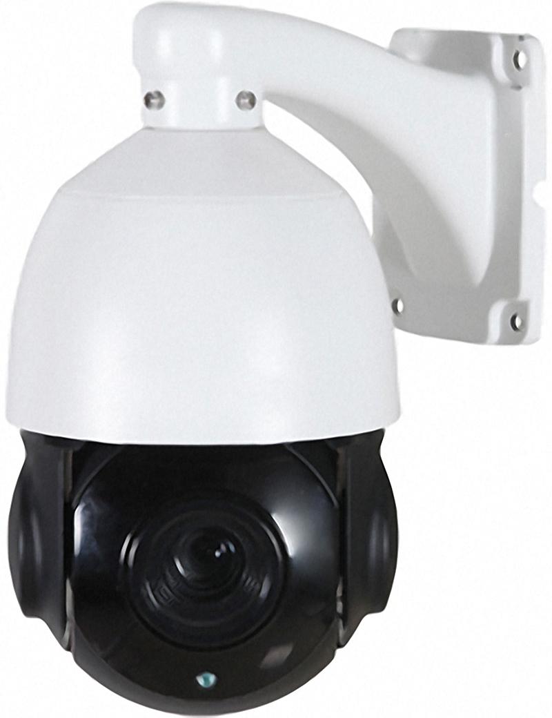 4 MP PTZ IP-Überwachungskamera mit 10-fach optischem Zoom