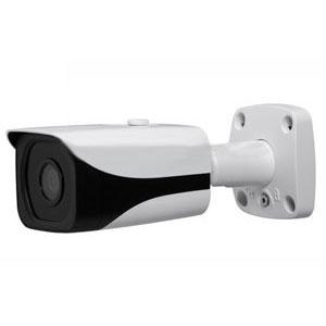 Weitwinkel Outdoor Überwachungskamera