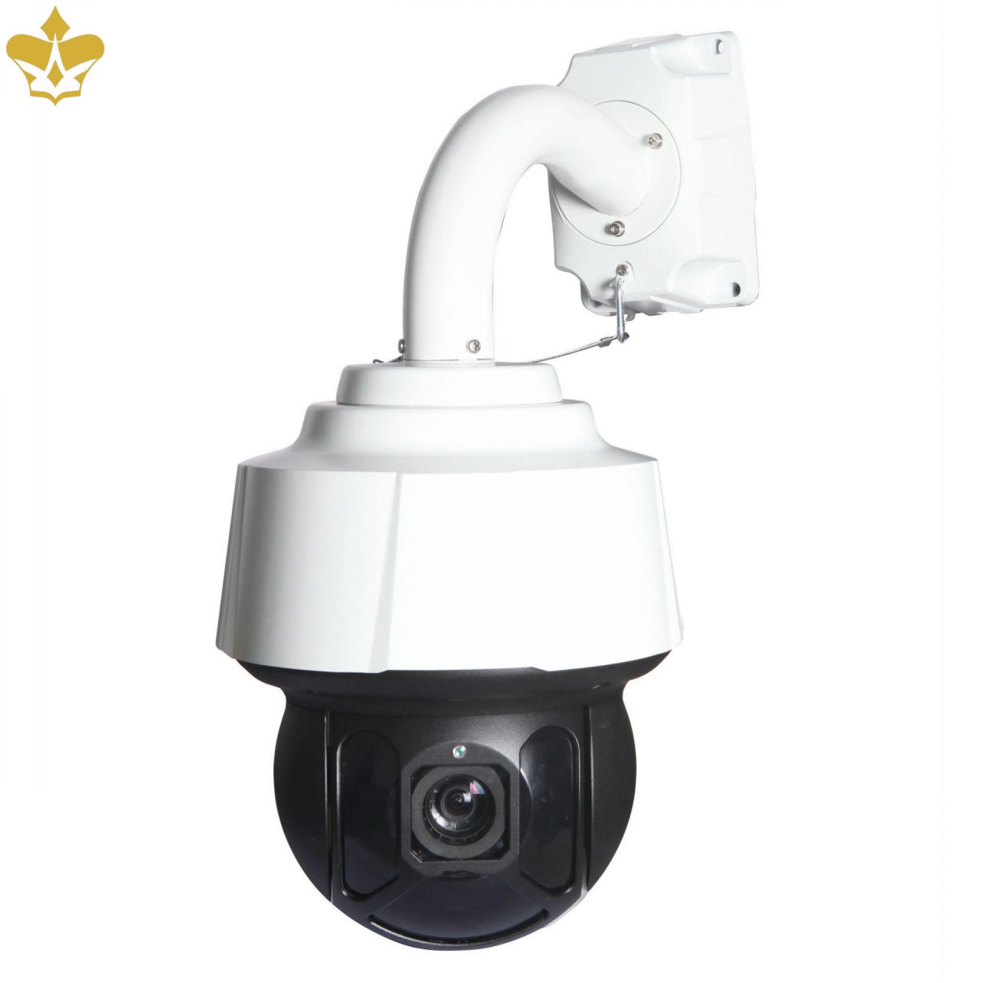 Ultra-Infrarotkamera mit 200 Meter