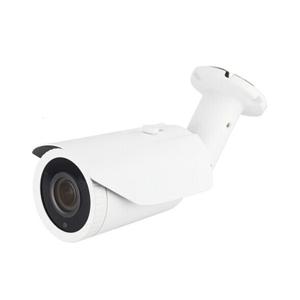 Outdoor 4K IP Kamera mit ultrahoher Auflösung