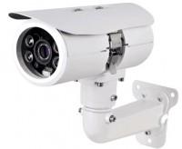 4 MP Outdoor-Überwachungskamera wahlweise mit LAN oder WLAN und wetterfestem Metallgehäuse