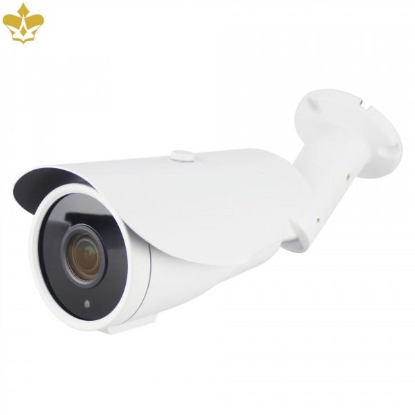4 MP Bullet Outdoor Überwachungskamera mit motorisiertem optischen Zoom