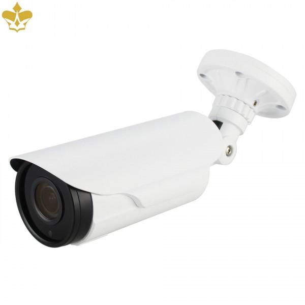 5 MP Outdoor Überwachungskamera mit ausgezeichneter Bildqualität dank Sony-Starvis-Bildsensor