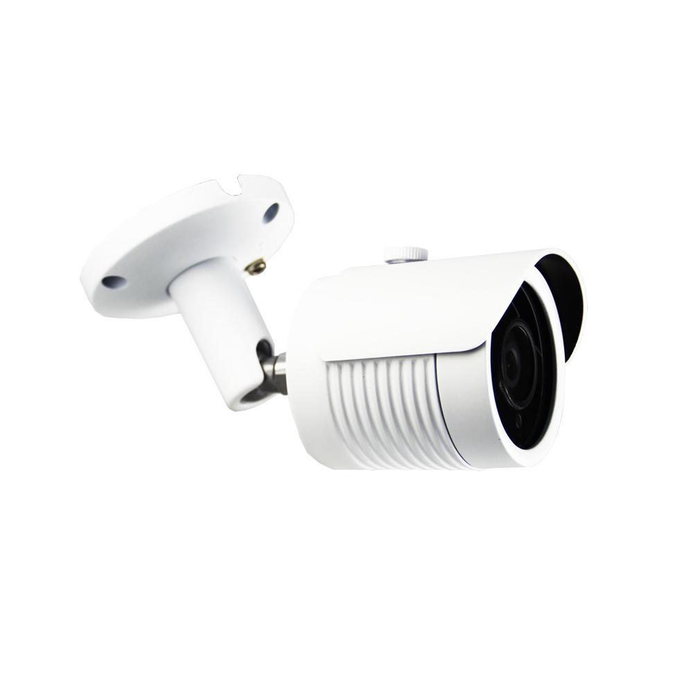 Kamera Hausüberwachung