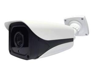 4 MP IP-Kamera als Netzwerkkamera mit sehr hoher Nachtsicht-Reichweite