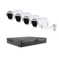 4 Kanal PTZ Überwachungskamera Set mit 5 MP Auflösung und Schwenken, Neigen, Zoomen