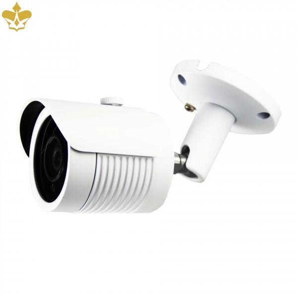 Outdoor IP Überwachungskamera mit 4-MP-Videoauflösung und Onlinezugriff per Smartphone, Tablet, PC