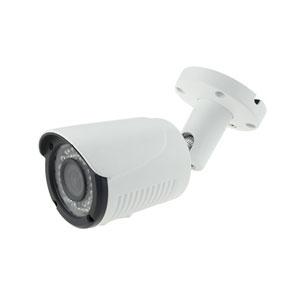 4 MP Outdoor Überwachungskamera