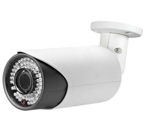 5 MP Outdoor-Überwachungskamera mit Nachtsicht und intelligenter Bildanalyse